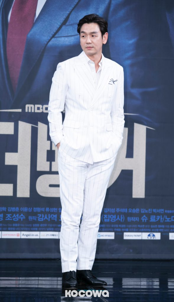 The Banker Korean Drama