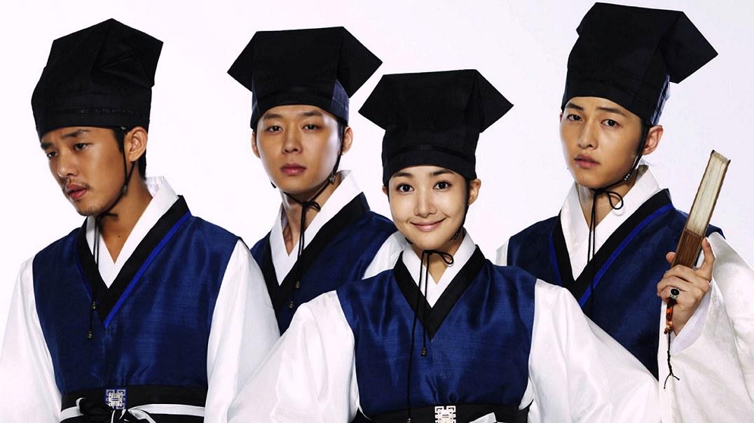 Sungkyunkwan Scandal, Kdrama, kocowa, song joong ki, park min young