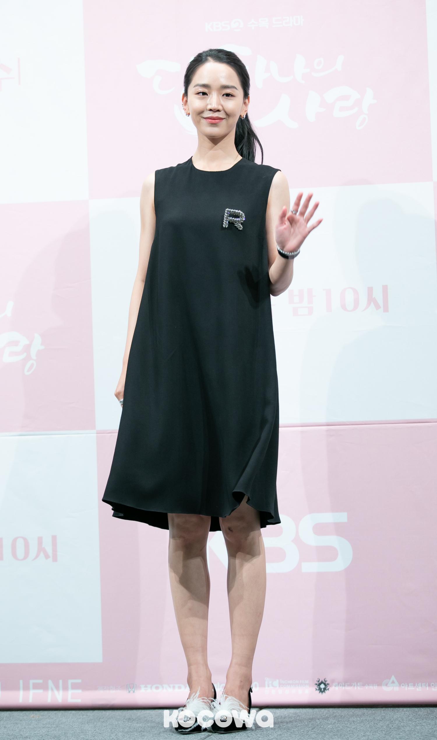 Shin Hye-Sun   Kocowa blog