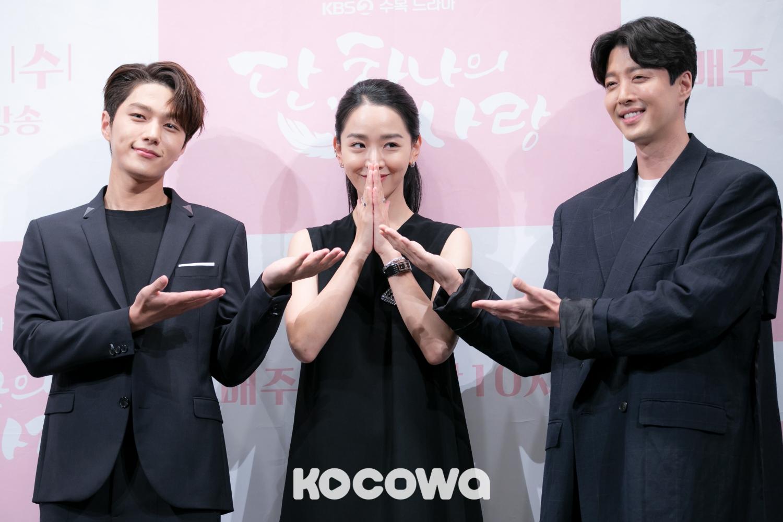 infinite L and Shin hye sun and lee dong gun   Kocowa blog