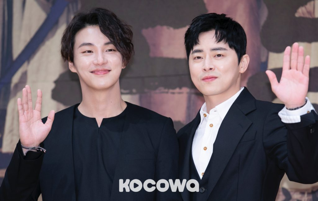 yoon si yoon and Cho jung seok