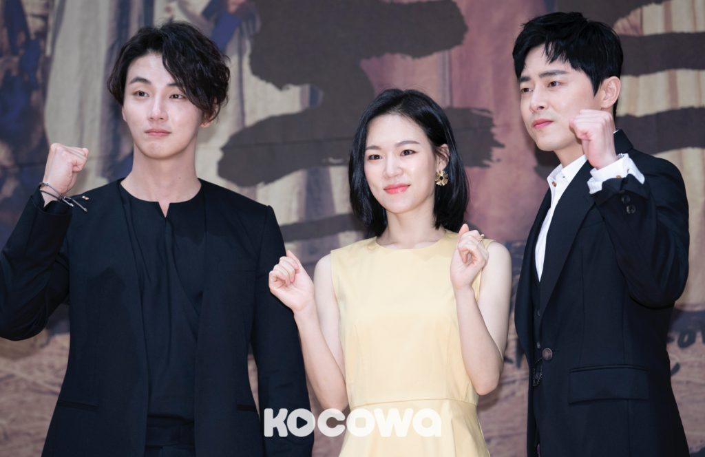 yoon si yoon and Cho jung seok and Han ye ri