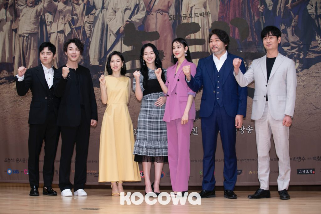 The Nokdu Flower Premiere Press Conference Cho Jung Seok kdrama