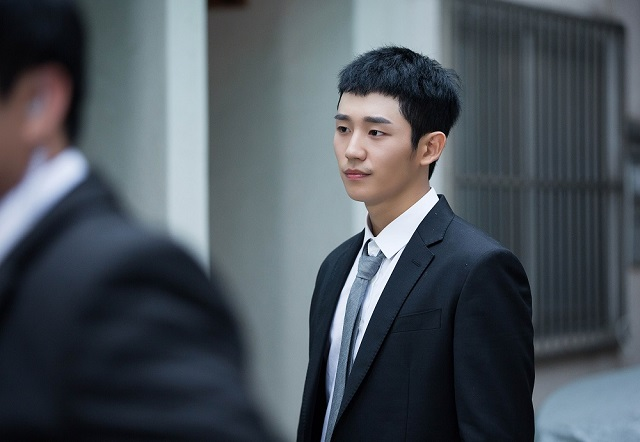 Jae-Ha Kim » How well do you know Jung Hae-in?