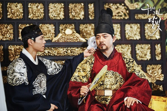 love in the moonlight kdrama