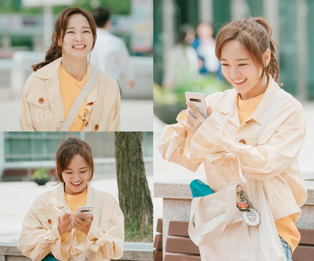 I-Wanna-Hear-Your-Song_Kim-Se-Jung