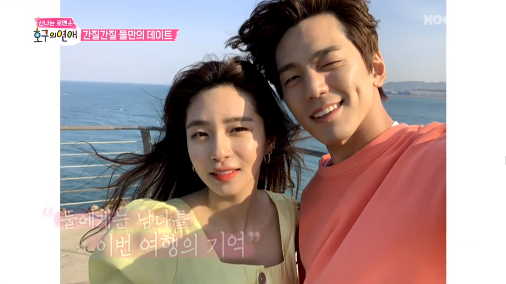 Love Me Actually - Kim Min Gue & Chae Ji An