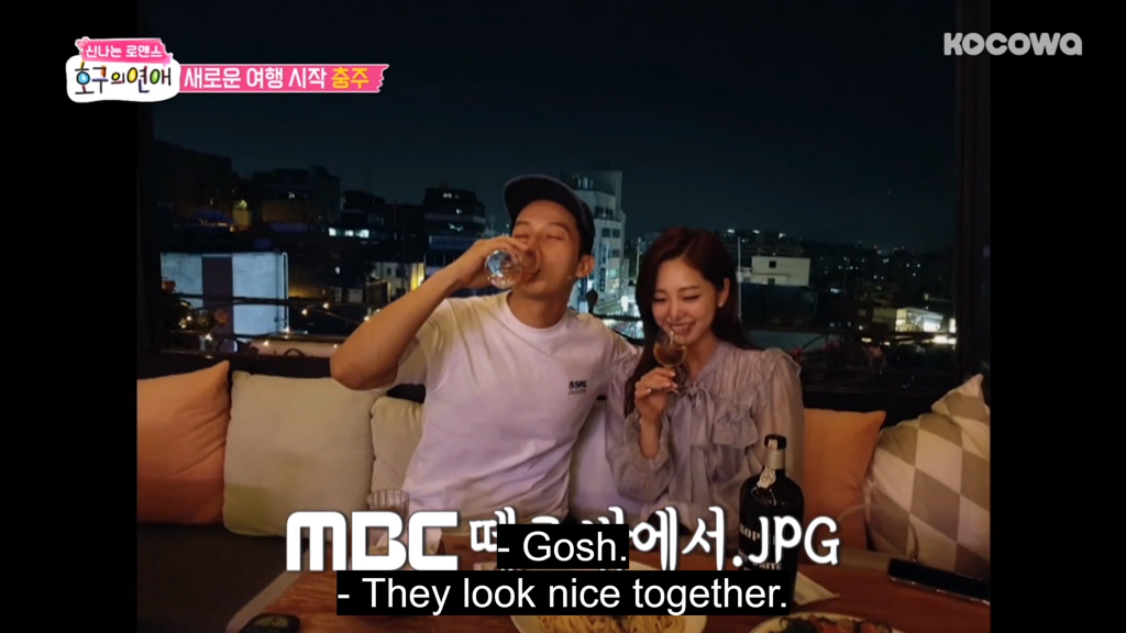 Love Me Actually - Heo Kyung-Hwan & Kim Ga-Young