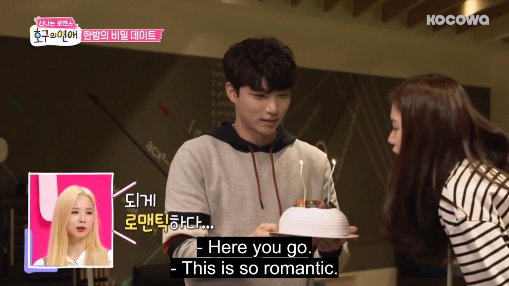 Love Me Actually - Oh Seung-Yoon & Yun Seon-Young