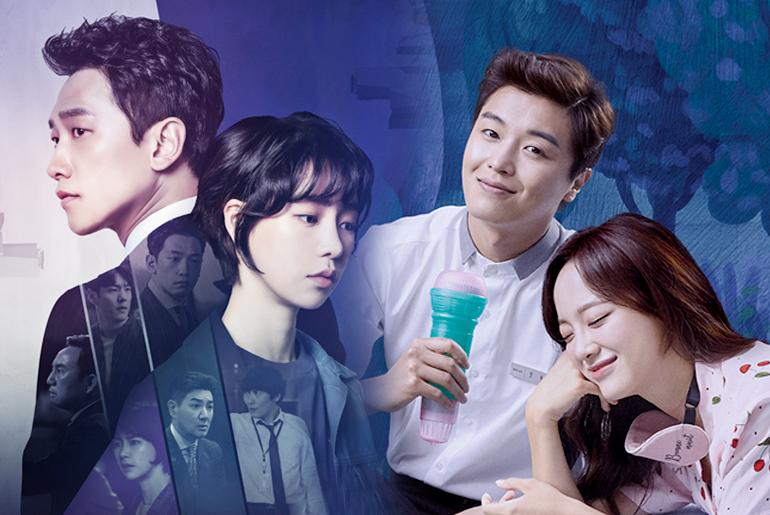 new korea drama | | Kocowa blog