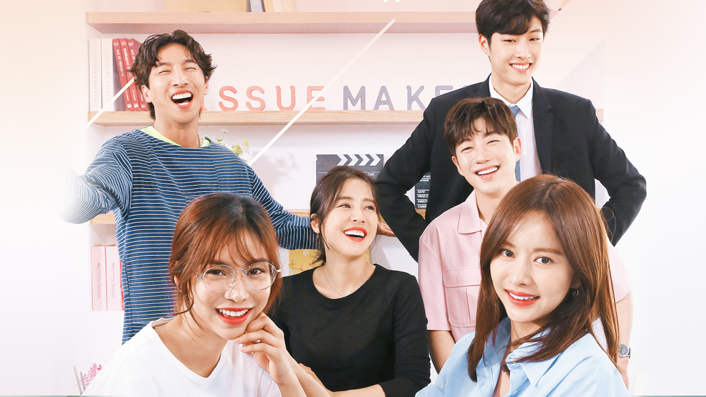 Web Drama Issue makers