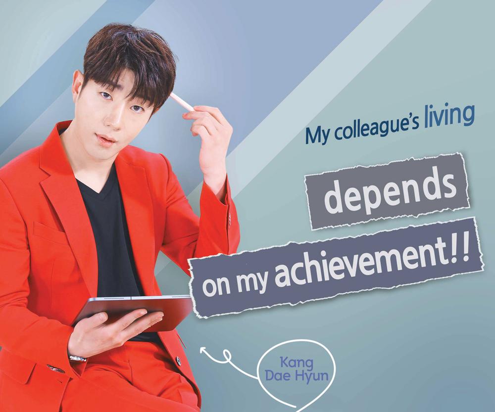 issue-makers_KangDaeHyun