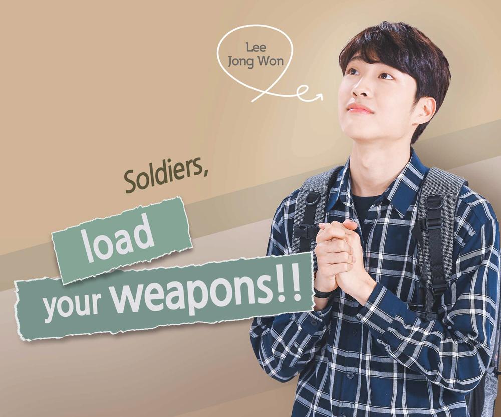 issue-makers_LeeJongWon
