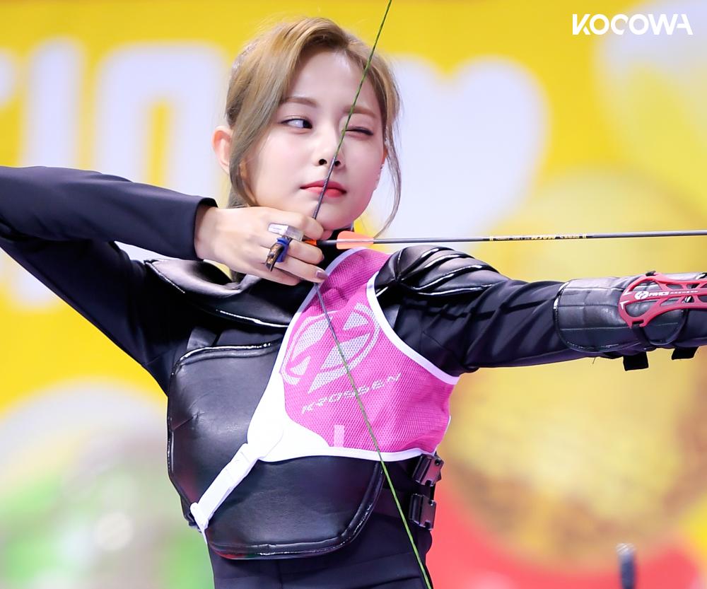Tzuyu Twice Archery
