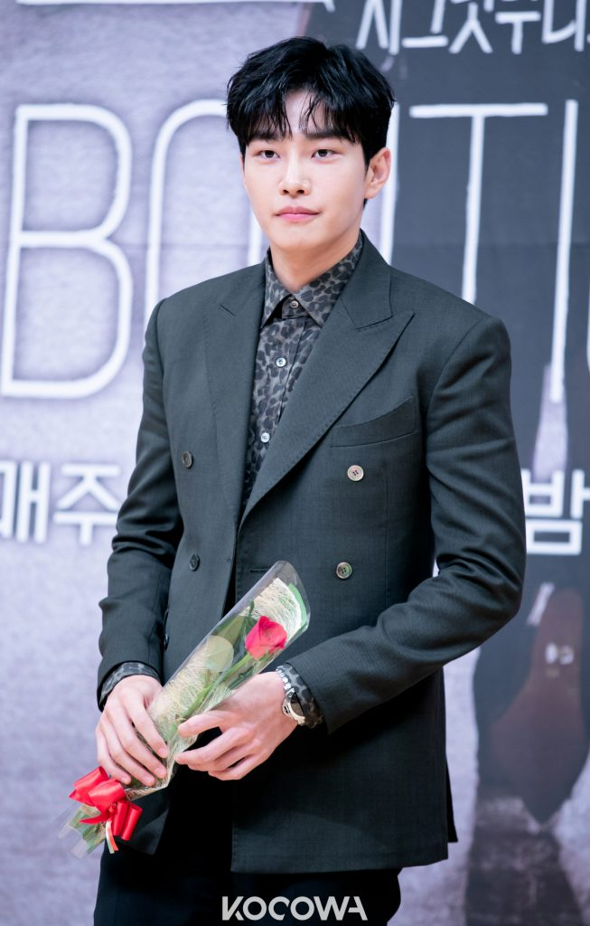 secret boutique kim jae young